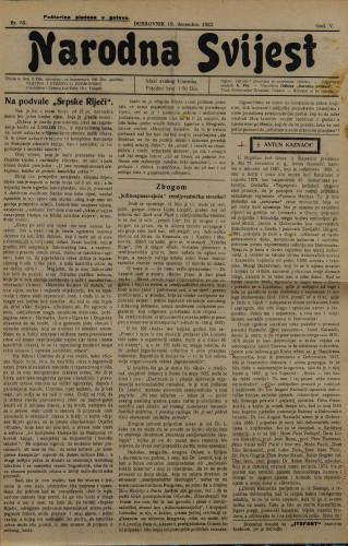 Narodna svijest, 1923/53