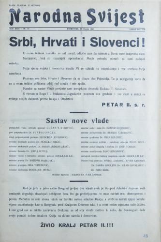 Narodna svijest, 1941/12