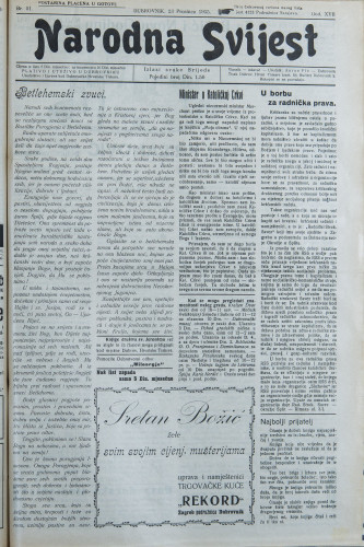 Narodna svijest, 1935/51