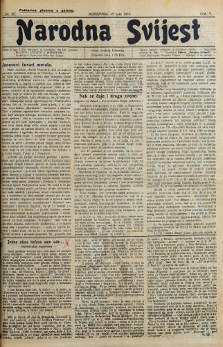 Narodna svijest, 1923/31