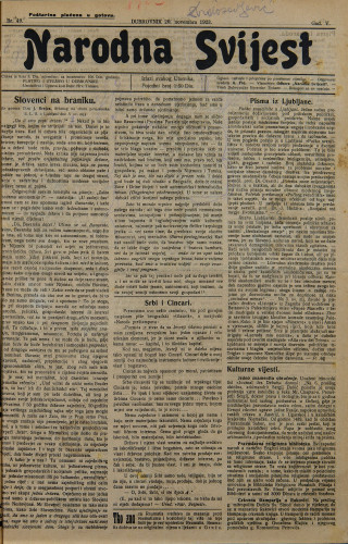 Narodna svijest, 1923/49